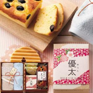 今治タオル&菓子詰合せ (お名入れ) IMW-30の商品画像|ナビ