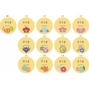 ZENKASHOINお菓子嬉ノ箱(お名入れ) (1個から可)(※納期約12〜14日(土日祝除く))(おしゃれ/内祝い/出産内祝い/出産/ギフト)|aikuru|02