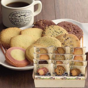 内祝い お返し 手土産 お菓子 ステラおばさんのクッキー ステラおばさん アントステラ ステラズクッキー (24枚) G‐20 ||クッキー 詰め合わせ ギフト 個包装の商品画像|ナビ