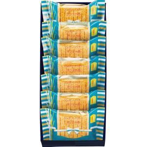 シュガーバターサンドの木 7個入 012500【送料無料】(おしゃれ/内祝い/出産内祝い/お返し/出産/ギフト/引き出物/贈答品/父の日 菓子折り 洋菓子)|aikuru