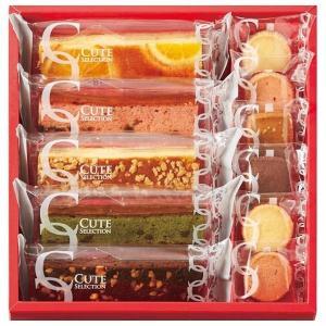 ※のし包装(ラッピング)はひとつずつ無料で致します。<内祝い お菓子 ギフト>商品内容:●オレンジケ...