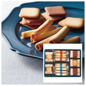 ※のし包装(ラッピング)はひとつずつ無料で致します。<内祝い お菓子 ギフト>商品内容:●プティシガ...