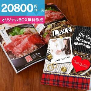 (送料無料:クロネコDM便)カタログギフト「マイハート」 20800円コース ピーク ( 出産・結婚・内祝い・法事・引出物・香典返し)グルメ 旅行 食べ物)|aikuru