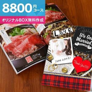 (送料無料:クロネコDM便)カタログギフト「マイハート」 8800円コース クリフ ( 出産・結婚・内祝い・法事・引出物・香典返し)グルメ 旅行 食べ物)|aikuru