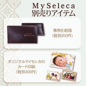 (ギフト券・内祝い 内祝)マイセレカ(Myseleca) 定額4000円 (出産内祝い 出産祝い お返し 香典返し 引き出物 快気祝い)|aikuru|04