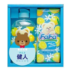 (内祝い 名入れ)ファーファ 台所用洗剤セット ブルー(男の子向) NFA-50B(1個より名入可 当店のみ オリジナル名入れ) 納期3〜5日可能|aikuru