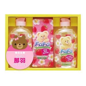 (内祝い 名入れ)ファーファ 台所用洗剤セット ピンク(女の子向) FA-80P/NFA-80P (1個より名入可 当店のみ オリジナル名入れ) 納期3〜5日可能|aikuru