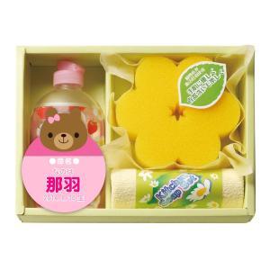 (内祝い 名入れ)ファーファ 台所用洗剤セット ピンク(女の子向) FAF-10P(1個より名入可 当店のみ オリジナル名入れ) 納期3〜5日可能|aikuru