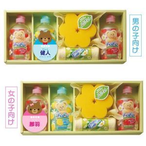 (内祝い 名入れ)ファーファ 台所用洗剤セット FAF-20(1個より名入可 当店のみ オリジナル名入れ) 納期3〜5日可能|aikuru
