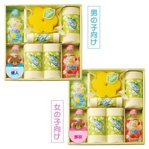 (内祝い 名入れ)ファーファ 台所用洗剤セット FAF-25(1個より名入可 当店のみ オリジナル名入れ) 納期3〜5日可能|aikuru