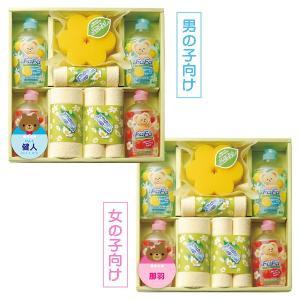 (内祝い 名入れ)ファーファ 台所用洗剤セット FAF-30(1個より名入可 当店のみ オリジナル名入れ) 納期3〜5日可能|aikuru