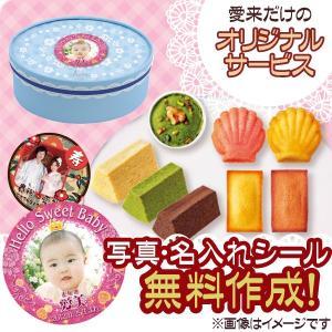 (内祝い 写真 名入れ 5個以上より) ヌベール銘菓 焼き菓子詰合せ メルシー・バスケット ME-A15 (納期:10〜14日(土日祝除く)) のし包装対応不可品|aikuru