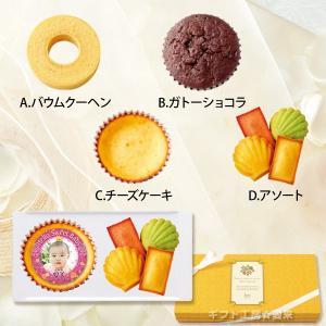 (内祝い 写真 名入れ 5個以上より) ヌベール銘菓 ソレイユ SL-15 (納期:10〜14日(土日祝除く)) 内祝い・出産・結婚・引き出物・引き菓子|aikuru