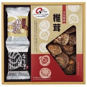 ※のし包装(ラッピング)はひとつずつ無料で致します。<内祝い お返し>商品内容:●大分産原木乾椎茸こ...