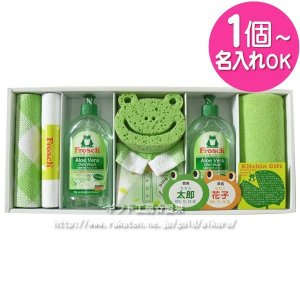 (内祝い 名入れ)フロッシュ キッチン洗剤ギフト FRS-030 (1個より名入可 当店のみ オリジナル名入れ) 納期3〜5日可能(出産内祝い/お返し/セット)|aikuru