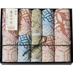 極選魔法の糸×オーガニック タオルセット MO-01006(出産内祝い/お返し/ギフト/引き出物/贈答品)|aikuru