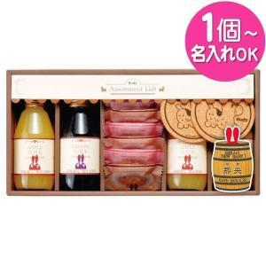 (1個より名入れ可 ) ロディ ジュース&クッキー セット ROJ-20 (出産/結婚/内祝い/ギフト/引き出物/贈答品) aikuru