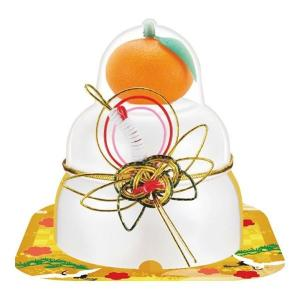 【お申込日12/18まで】 <正月 お正月 飾り おもち 餅 鏡餅 お祝い 新年 あけまして おめで...