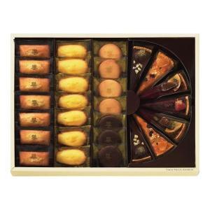 お歳暮 送料無料 お年賀 冬ギフト お菓子 スイーツ 洋菓子 詰め合わせ アンリ・シャルパンティエ タルト・フリュイ・アソート TA-50AWの商品画像|ナビ