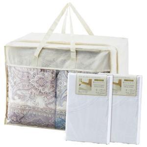 ※のし包装(ラッピング)はひとつずつ無料で致します。 ※北海道・沖縄・離島など一部お届けできない地域...