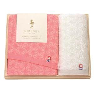 今治 寿々 紅白 フェイスタオル・ハンドタオル ギフト セット 60315 (送料無料)(内祝い/お返し/出産内祝/結婚内祝/引き出物/快気祝い)|aikuru