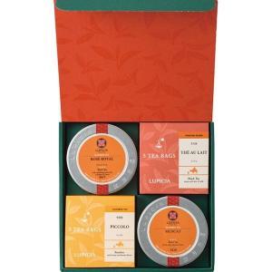 ルピシア お茶4種のバラエティセット 23720055(出産...
