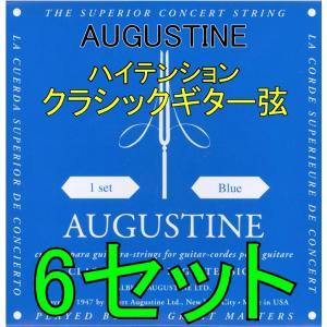 ポストに投函・送料無料・クラシックギター弦 オーガスチン AUGUSTINE BLUE 6セット|aikyoku-osu