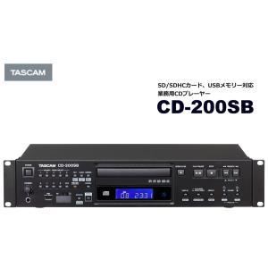 TASCAM CDプレーヤー CD-200SBの商品画像|ナビ