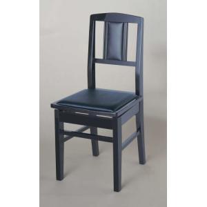 【送料無料】イトマサ ITOMASA No.7  ピアノイス 背もたれ高低自在ピアノ椅子 トムソン椅子