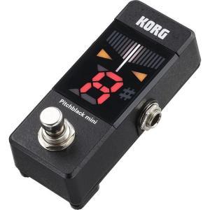 KORG PB-MINI pitchblack mini コンパクトサイズ ペダルチューナー