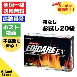 エディケアEX アルギニン 60粒 20袋 小林製薬 箱なしの商品画像|ナビ