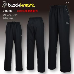 2020SS ラックナイト BLACK KNIGHT バドミントン スカッシュ  ユニ ウェア  ゲームパンツ 協会公認 ロングパンツ S-0328|aimagain
