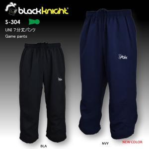 バドミントン スカッシュ ブラックナイト BLACK KNIGHT 日本製 ユニ バドミントン ウェア  協会公認 七分丈パンツ  S-304|aimagain