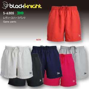 バドミントン スカッシュ ブラックナイト BLACK KNIGHT 日本製 レディース ハーフパンツ バドミントン ウェア  バドミントン協会公認 ゲームパンツ  S-6305|aimagain