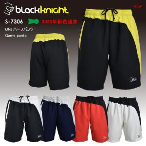 2020新色追加 バドミントン スカッシュ ブラックナイト BLACK KNIGHT 日本製 ユニ バドミントン ウェア  協会公認 ゲームパンツ ハーフパンツ S-7306|aimagain