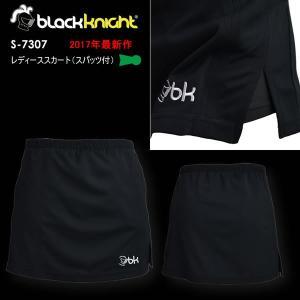 バドミントン スカッシュ ブラックナイト BLACK KNIGHT 日本製 レディース スカート(インナースパッツ付)  バドミントン協会公認  S-7307|aimagain