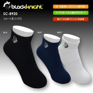 バドミントン スカッシュ ブラックナイト BLACK KNIGHT 日本製 ユニ バドミントン ウェア ロング丈ソックス  SC-8920|aimagain
