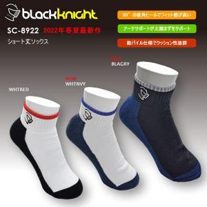 バドミントン スカッシュ ブラックナイト BLACK KNIGHT 日本製 ユニ バドミントン ウェア ロング丈ソックス  SC-8922|aimagain