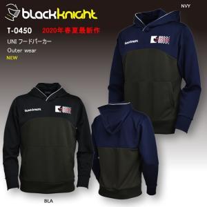 最新作 ラックナイト BLACK KNIGHT バドミントン スカッシュ  ユニ ウェア  フードパーカー T-0450|aimagain