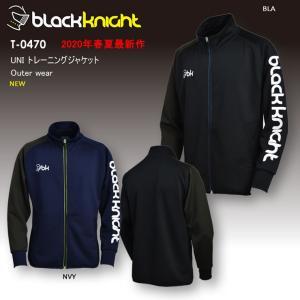 最新作 ラックナイト BLACK KNIGHT バドミントン スカッシュ  ユニ ウェア  トレーニングジャケット T-0470|aimagain