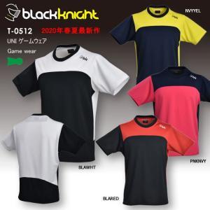 バドミントン スカッシュ ブラックナイト BLACK KNIGHT ユニ UNI ゲームシャツ バドミントン ウェア  バドミントン協会公認 ゲームウェア  T-0512|aimagain