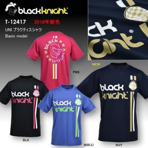 2018新色追加 ブラックナイト BLACKKNIGHT バドミントン スカッシュ  ユニ ウェア  半袖プラクティスシャツ Tシャツ プラシャツ T-12417