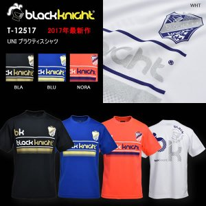 70bbe682211a 2017最新作 ラックナイト BLACK KNIGHT バドミントン スカッシュ ユニ ウェア 半袖プラクティスシャツ Tシャツ プラシャツ T -12517