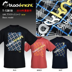 2018最新作 ラックナイト BLACK KNIGHT バドミントン スカッシュ  ユニ ウェア  半袖プラクティスシャツ Tシャツ プラシャツ T-12818