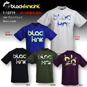 2018最新作 ラックナイト BLACK KNIGHT バドミントン スカッシュ  ユニ ウェア  半袖プラクティスシャツ Tシャツ プラシャツ T-12918