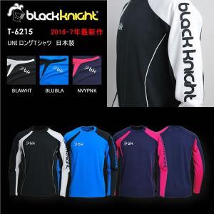 バドミントン スカッシュ ブラックナイト BLACK KNIGHT ユニ バドミントン ウェア  長袖プラクティスシャツ ロングTシャツ T-6215