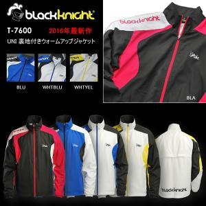 バドミントン スカッシュ ブラックナイト BLACK KNIGHT ユニ バドミントン ウェア ウォームアップジャケット T-6700