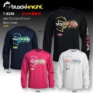 2018最新作 ラックナイト BLACK KNIGHT バドミントン スカッシュ  ユニ ウェア  長袖プラクティスシャツ Tシャツ プラシャツ T-8240