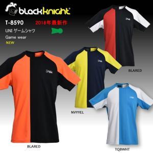 バドミントン スカッシュ ブラックナイト BLACK KNIGHT 日本製 ユニ UNI ゲームシャツ バドミントン ウェア  バドミントン協会公認 ゲームウェア  T-8590