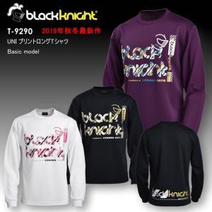 2019最新作 ラックナイト BLACK KNIGHT バドミントン スカッシュ  ユニ ウェア  長袖プラクティスシャツ Tシャツ プラシャツ T-9290
